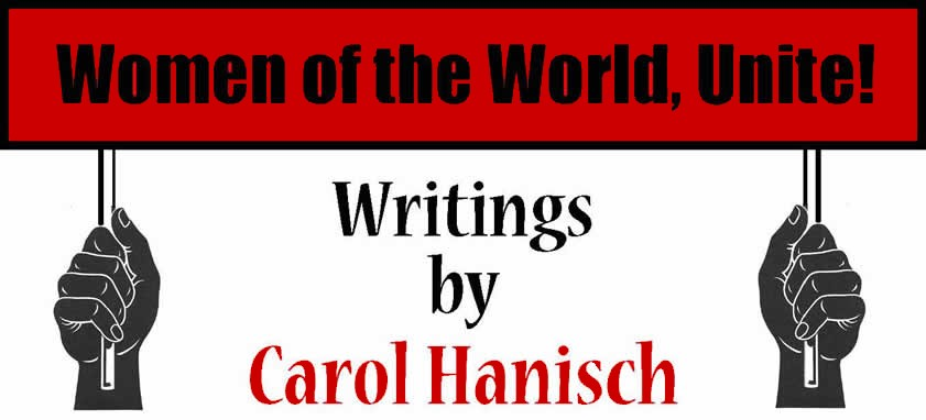 the personal is political carol hanisch essay In the late '60s and early '70s, the personal is political became a catchphrase of the feminist movement origins unknown, it was popularized in a carol hanisch essay by that name in notes from a second year: women's liberation in 1970.